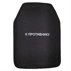 "Бронеэлемент ""БКК 05"" - фото 11202"
