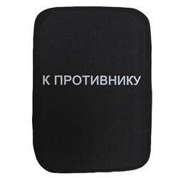 """Боковые бронеэлементы """"БКК 05"""" - фото 11206"""