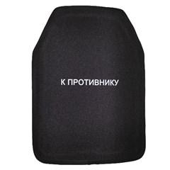 """Бронеэлемент """"БКК 05"""""""