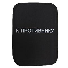 "Боковые бронеэлементы ""БКК 05"""